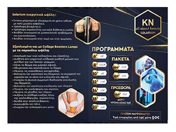 kn MESA_low